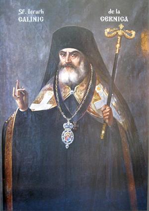 Retrato del Santo ataviado con la indumentaria de Jerarca.