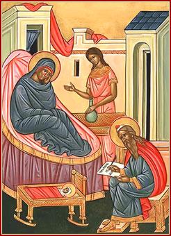 Icono ortodoxo moderno de la Natividad del Santo.