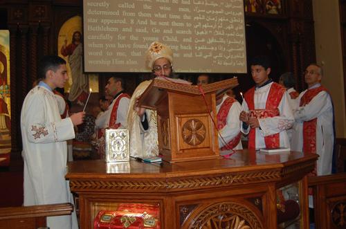 Matrimonio Catolico Liturgia : La liturgia copta y el papa san cirilo vi pregunta santoral