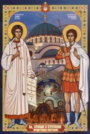 Icono ortodoxo serbio de los Santos. Al fondo, catedral de San Sabas de Belgrado.