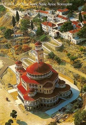 Iglesia-monasterio de San Nectario en Egina, Grecia.