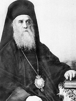 Fotografía del Santo en su atuendo de metropolita.