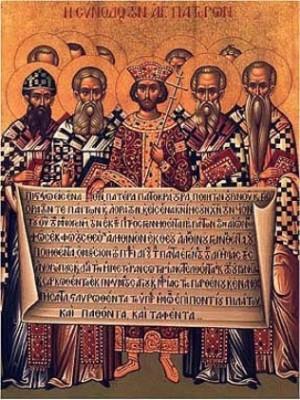 Icono ortodoxo griego de los padres del Séptimo Concilio Ecuménico.
