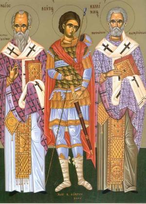 Icono ortodoxo griego de los Santos Lupo, Calínico e Ireneo de Sirmio.