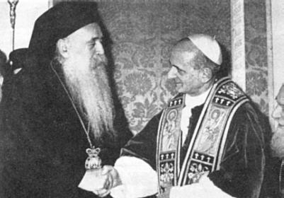 Fotografía del encuentro entre el Venerable y el Patriarca Ecuménico Atenágoras I.