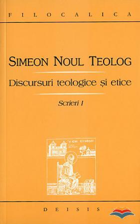 Vista de la portada de la traducción rumana de los discursos éticos y teológicos del Santo. Ed. Deisis.