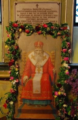 Icono ortodoxo ruso que reproduce la posición en que permanece el cuerpo del Santo en su sepultura.