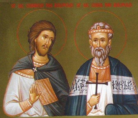 Detalle de los Santos Cirilo y Kindeas, mártires de Axiópolis, en un icono pintado por las monjas del monasterio Diaconesti, Rumanía.