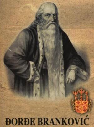 Grabado de Jorge Brancovici, hermano de San Sabas Brancovici.