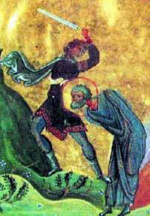 Detalle del martirio de San Dasio. Menologio de Basilio II (s.X). Biblioteca Apostólica Vaticana, Roma (Italia).