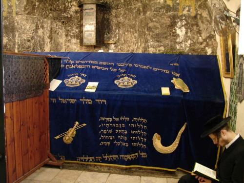 Presunto sepulcro del rey David en Monte Sión, Jerusalén (Israel).