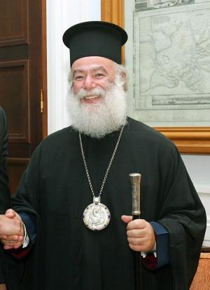 Su Divina Beatitud Theodoros Nikolaos Horeftakis, Papa y Patriarca de Alejandría y de toda África.