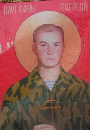 Estandarte de Eugenio Rodionov como icono ortodoxo ruso.