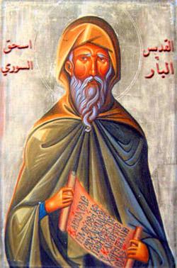 Icono ortodoxo palestino del Santo.