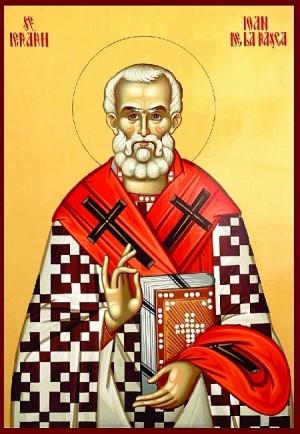 Icono ortodoxo rumano del Santo jerarca.