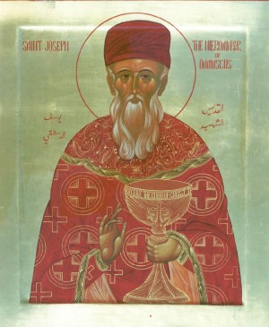 Icono ortodoxo estadounidense del Santo.