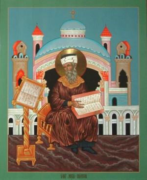 Icono ortodoxo árabe del Santo dedicado a sus estudios.