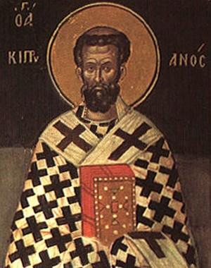 Fresco ortodoxo griego de San Cipriano, obispo de Cartago.