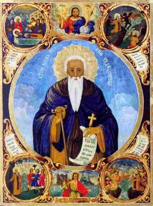 Icono búlgaro del Santo del siglo XVIII.