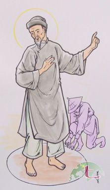 Estampa de San Vicente Yen Do, sacerdote dominico mártir.