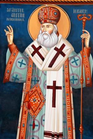 Fresco ortodoxo rumano de San Antimo de Iberia.