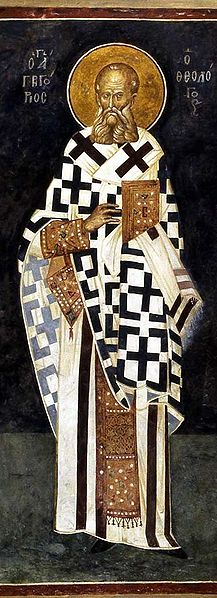 Fresco ortodoxo griego de San Gregorio Nacianceno.