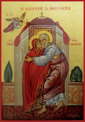 Icono ortodoxo griego en el que se representa a San Joaquín y Santa Ana dándose el abrazo en la Puerta Áurea.