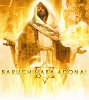 """Collage de Cristo con la invocación hebrea  Baruch haba b'shem Adonai, """"Bendito el que viene en el nombre del Señor""""."""