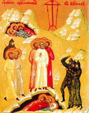 Icono ortodoxo ruso de los mártires de Butovo.