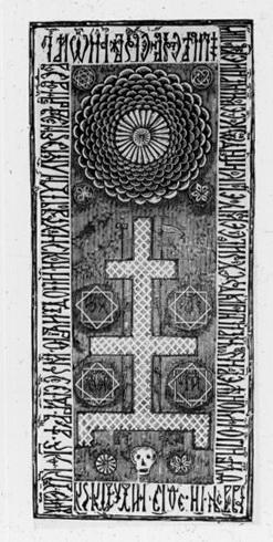 Grabado de los símbolos de la lápida en la tumba del Santo. Iglesia de Arges (Rumanía).