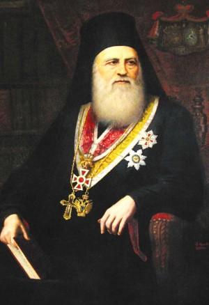 Retrato del Santo en su atuendo de metropolita.