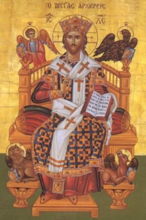 Icono ortodoxo griego que muestra a Cristo entronizado con el Tetramorfos (los cuatro evangelistas).
