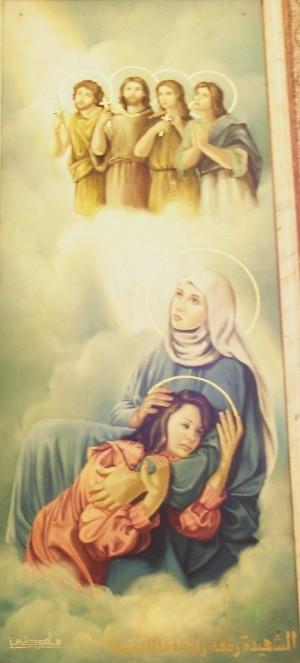 Cuadro de los Santos en el monasterio de <a href=
