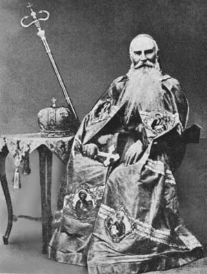 Foto del Beato con su atuendo e insignias de obispo.