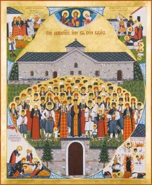 Icono ortodoxo búlgaro de los Santos mártires de Batak.