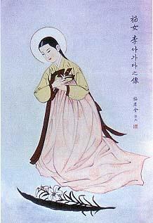 Estampa devocional de Santa Águeda Yi Kannan.