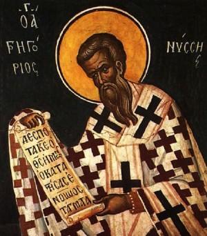 Fresco ortodoxo griego de San Gregorio de Nisa.