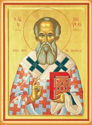 Icono ortodoxo grecorrumano del Santo.