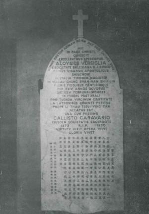 Primitivo sepulcro de San Luis Verisglia y San Calixto Caravario.