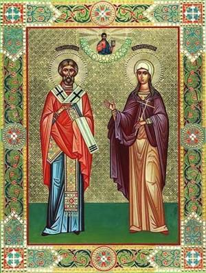 Icono ortodoxo ruso de los Santos mártires Crisanto y Daría.