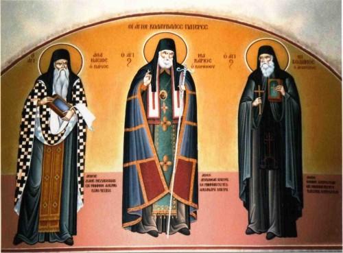 Fresco ortodoxo griego de los Santos Atanasio de Paros, Macario Notarás y Nicodemo el Agiorita.