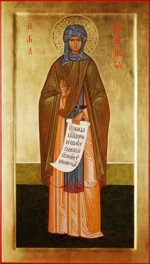 Ícone Ortodoxa Grega da Santa.
