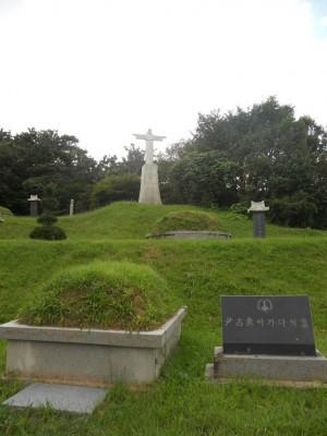 Sepulcro de la Beata Águeda Yun Jeom-hye, seglar mártir, 1801.
