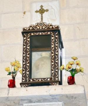 Cántaro de la Samaritana. Iglesia del pozo de Jacob, Israel.