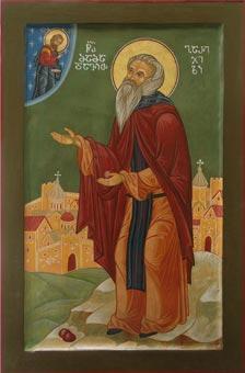 Icono ortodoxo georgiano del Santo.