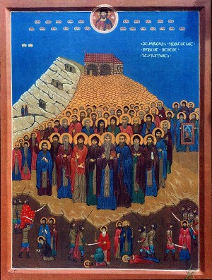 Icono ortodoxo georgiano de los Santos Mártires de Garedja.