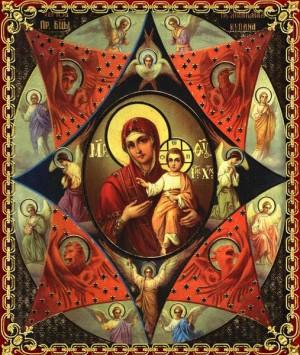 Icono ortodoxo ruso de la Virgen de la Zarza Ardiente.