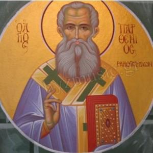 Icono ortodoxo griego del Santo. Fuente: www.byzmusic.gr
