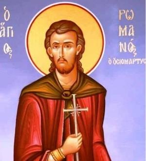 Icono ortodoxo griego de San Romano de Karpenisi.