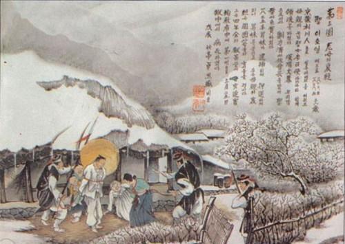 La Santa y su hermano son detenidos por su fe cristiana. Ilustración contemporánea coreana.